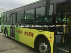 Brand New High Quality Electric Bus for 30-40 Passengers