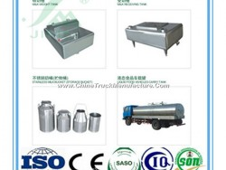 New Technology Vertical Cooling Milk Storage Tank for Sell
