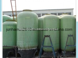 FRP Pressure Tank Water Purification System