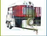OEM China Horse Living Quarter Camper Trailer with Ce