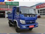 Wheel Drive Light Duty Dump Truck for 1.5-2.5 Tons