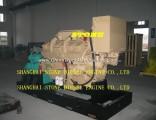 Cummins Marine Engine (KTA38-M750 KTA38-M800 KTA38-M850)