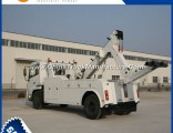 8 Ton Light-Duty Road Wrecker (ISUZU) for Sale Kfm5074tqz-Sqz1507n-QA