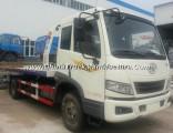Lpwer Price FAW 5ton Tow Truck Wrecker