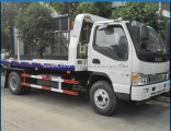 JAC/Isuzu Small 4t Road Recovery Wrecker 5tons Flatbed Tow Truck