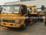 Hotsales 4X2 JAC 4ton Road Wrecker Truck