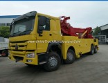Sinotruk HOWO 8X4 50 Tons Capacity Wrecker Towing Truck Price on Sale