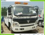China New Foton Aumark 4ton Recovery Vehicle