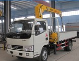 Dongfeng Mini Truck Crane, Truck Mounted Crane, Truck with Crane 8 Tons