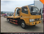 4X2 Foton 3ton One Tow Two Road Recovery Towing Wrecker Tow Truck