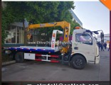 Factory Supply New 4X2 Foton 3ton One Tow Two Road Recovery Towing Wrecker Tow Truck