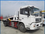 Dongfeng One Drive Three 10tons Road Recovery Flatbed Wrecker Truck