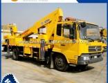 Sinotruk HOWO 8X4 Truck Mounted Crane 12t (SQ16SK4Q)