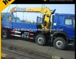 Sq12sk3q 12 Ton Truck Mounted Crane with Sinotruk Chassis