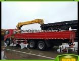 12 Ton Truck Mounted Lifting Crane Sq12sk3q