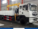 1-20 Ton Telescopic Hydraulic Mobile Truck Crane