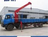 Chinese Hydraulic Boom Truck Crane 6 Ton