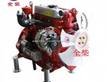 China Manufacture Water Pump Diesel Motor Engine for Sale (QC380D Model)