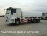 Good Quality China HOWO Water Tanker Truck with Cheap Price