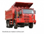 Cheap & Hot Selling Sinotruck HOWO 70 Ton Tipper/Dumper/Dump Truck
