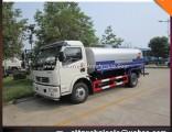 6000-7000liters Small Water Sprinkler Truck