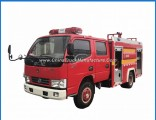 China Small 4X2 5000liters Rescue Fire Water Spraying Truck 5tons Water Sprinkler Truck with Fire Br