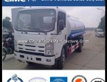 Isuzu Fvr Series Water Tank Truck 10-15m3