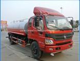 Mini 10000 Liters Water Tank Truck for Sale in Kenya