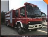 Hot China New Isuzu 8t Water Fire Vehicle Fire Extinguish Truck