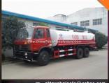 16000-18000liter 6X4 Water Spray Truck