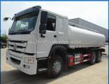 20 M3 Water Tank Truck 20000liters Water Spray Truck for Tanzania
