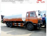 Dongfeng Left Hand Drive 20000liters Water Tank Truck with Spraying Gun