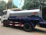3000 Liters Water Truck Dongfeng 4X2 Water Tank Truck Mobile Water Truck for Sale