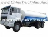 Sinotruk HOWO Water Tank Truck