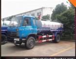8cbm-15cbm Water Sprinkler Tank Truck