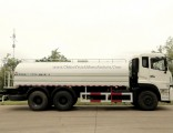 Dongfeng Water Truck, Sprinkler, High Pressure Washer