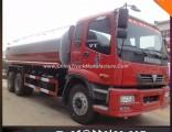 Foton Auman 6X4 Sprinkler Tanker Water Truck Sprinkler Wagon