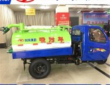 Sewage Suction Truck/Shifeng Biogas Slurry Pumping Equipment Transportation/Load/Carry for 500kg -3t