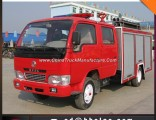 Factory Sales Price Myanmar 3t Water Fire Truck Powder Fire Truck