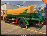 Hot Sales Dongfeng 4000L 5000L Water Tanker Sprayer Truck