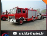 Dongfeng Water Jet Fire Engine Truck
