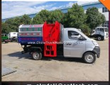 5L Side Loading Type Garbage Truck with Foton Chassis