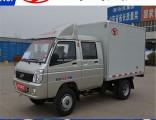 Container Van Box Cargo Truck for Sale