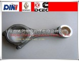 Dongfeng connecting rod cap
