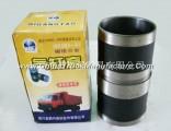 Cylinder liner 3948095