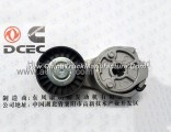 C4936440 Dongfeng Cummins Electrically Controlled ISDE Belt Tensioner Pulley