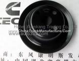 C3914462 Dongfeng Cummins Engine Pure Part Fan Belt Pulley
