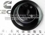 C3914462 Dongfeng Cummins Fan pulley  C3914462