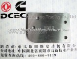 A3924012 C3930838 Dongfeng Cummins Tension Pulley Bracket