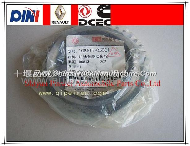 Dongfeng Renault EQ4H oil pump gear